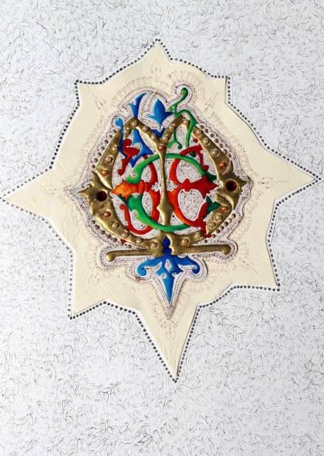Monogramme prénom Michèle Babilotte